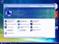 Скачать Windows Vista Home
