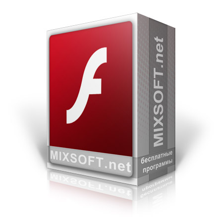 Скачать Adobe Flash Player 11 бесплатно
