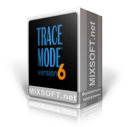 TRACE MODE 6