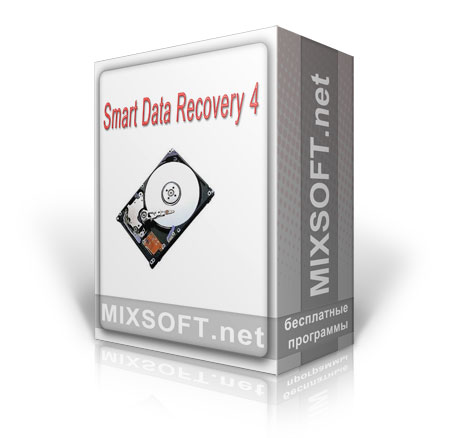 Smart Data Recovery 4